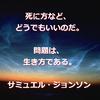 布団前線南下ちう今日は上着を御忘れナクヽ(^0^)ノ
