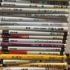 【新書 おすすめ】本好き大学生による読みやすくて面白い珠玉の5冊