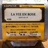 LUPICIA夏の福袋