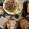 大根とレンコンの塩昆布サラダ