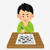 騙されたと思って試すべし!子どもはクロスワードパズルが大好きだと判明。