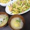 牛肉とにんにくの芽炒め、おからサラダ、味噌汁