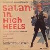 original soundtrack SATAN IN HIGH HEELS/MUNDELL LOWE