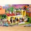レゴ(LEGO) フレンズ ハートレイクのガーデンレストラン 41379 レビュー