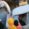 東条湖おもちゃ王国に行ったよ その3