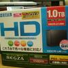 アイオーデータの1TB-USB外付けHDD「HDCR-U1.0EK」を紹介してみます。