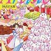 【漫画感想】『Artiste』7巻の感想…これマジ神漫画