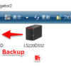 Buffalo NAS Linksattion LS-WVL/R1 を RAID1 から RAID0 に変更する手順