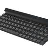 ロール式キーボード「LG Rolly Keyboard2」
