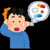 レクサプロの減薬そして断薬【うつ病】