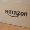 Amazonほしいものリストからギフト券が届きました!