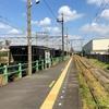 川崎臨海部の鉄路に沿って歩いてみた