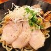 あさり醤油の和え麺ってありですね!醤油ラーメンも絶品!!大阪 塚本「醤油と貝と麺そして 人と夢」