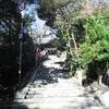 再度山大龍寺(ふたたびさん・たいりゅうじ / 兵庫県神戸市)