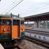 #2891 中之条(2014.09.06)