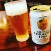 家飲みでコロナ自粛を乗り切る!珍しいビールを楽しむ編