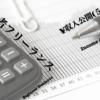 【函館で複業(理学療法士☓フリーランス☓ブログ)したらいくら稼げるの??】今月(5月分)の収入公開。
