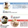 おしっこ検査(尿検査)4