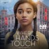 ちょっと寄り道その③ 映画『Where hands touch』を観て