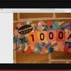 祝!アジア住みます芸人チャンネルも登録者1000人になりました!