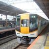 関西旅行で使いたいお得なフリーきっぷを徹底解説!