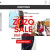 ZOZOタウンが史上最速の夏セールを開催!PayPayモールも同時セール開催!