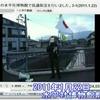 奈良・水平社博物館前での差別街宣~部落差別は、いま⑨~