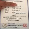 【速報!】大阪淀川マラソン!