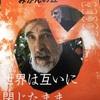 みかんの丘 評価 レビュー 感想★★★★★