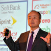 6月19日ニュース ソフトバンク・グループ4200億円申告漏れ 過去最高額