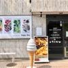 【札幌スイーツ】美容×映え!!意識高めのオシャレカフェ