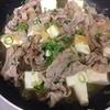 肉豆腐と玉子焼き定食♡