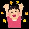 久しぶりにブログを開いたらキャピキャピ☆(?)した。