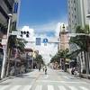 沖縄旅行記ー2019夏ー