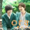【orange-オレンジ-】「U-NEXT」「dTV」