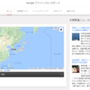 防災 災害対応アプリ グーグル クライシスレスポンス