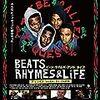 「ビーツ、ライムズ、アンドライフ」(A Tribe Called Quest)オススメ音楽ドキュメンタリー15