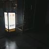 食事の店 自由軒 / 旭川市五条通8丁目左2