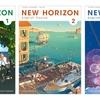 (中3New Horizon:Let's Read 1単語練習編 )ニューホライズン英語練習プリント〜2021年最新版〜