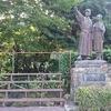#358 伊豆の代名詞・浄蓮の滝[歴史編]