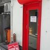 Noodle Kitchen GUNNERS(2)@新丸子 2019年8月17日(土)