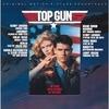トップガン オリジナル・サウンドトラック / V.A. (1986 44.1/24 Amazon Music HD)
