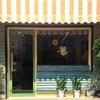 雑司が谷鬼子母神通りのcafe、ソレカラです。
