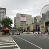 旅の羅針盤:台北観光に飽きた子供連れ家族には、「美麗華百樂園」がオススメ!!