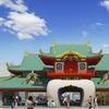 片瀬江ノ島駅、リニューアル後のデザインは今より少々規模が大きい竜宮城