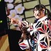 NMB48 梅山恋和ソロコンサート~笑梅繁盛で餅もって恋!~
