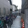 四条大宮・阪急大宮駅すぐの便利な駐輪場を発見!京都駐輪場紀行3