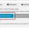 【Unity】Unity 2018.2でMacのVS Codeが入力補完してくれなくなった時の対処