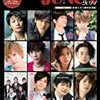 Photo JUNON 2014