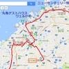 四国歩き遍路 第36日目(10月16日) 〜大寺院と大神社と石パン
